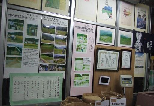 米屋1.jpg