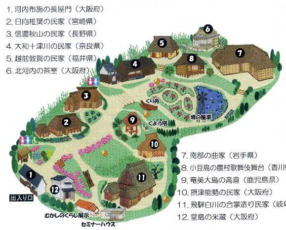 緑地10・地図.jpg