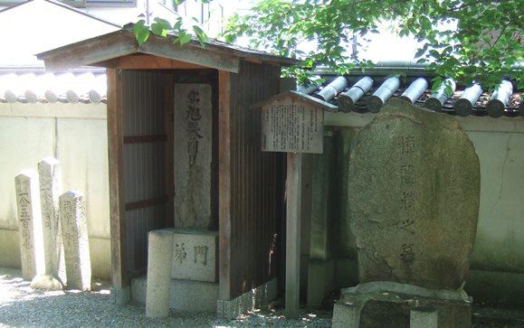 能勢街道29・猪名川政右衛門の碑.jpg