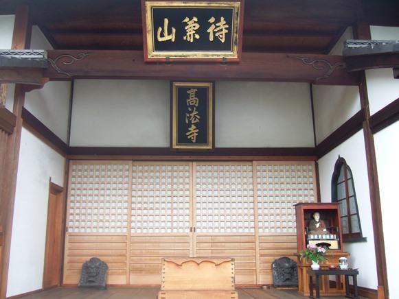 能勢街道43・本堂.jpg