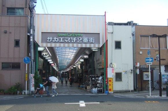 能勢街道52・サカエマチ2番街.jpg