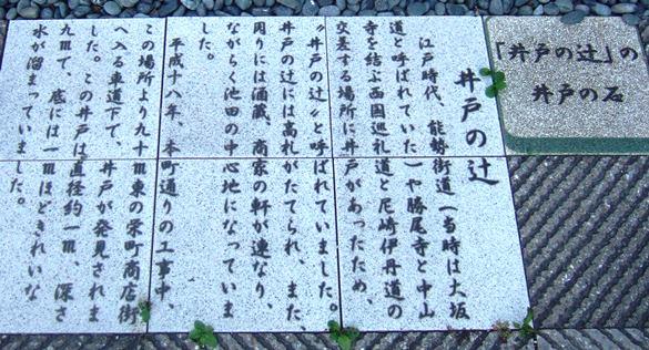能勢街道61・.jpg