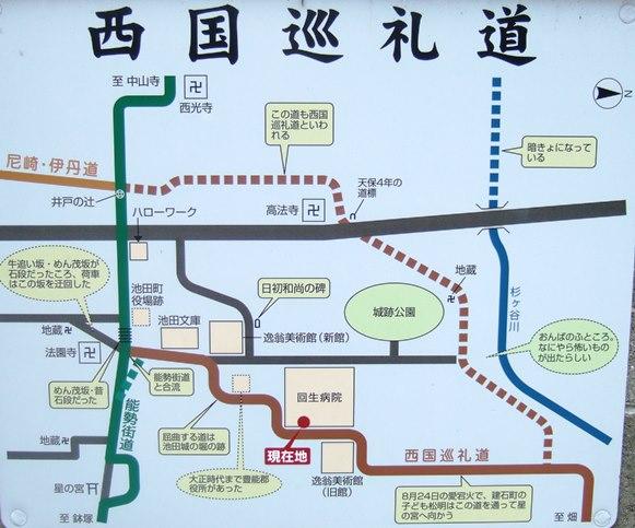 能勢街道63.jpg