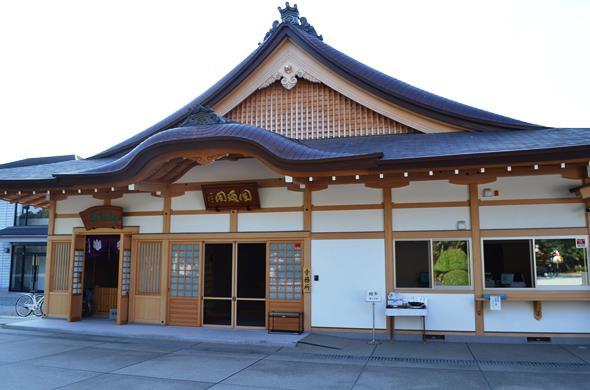 臨南寺11・寺務所.JPG