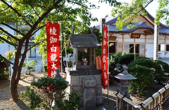 臨南寺9・白龍堂.JPG