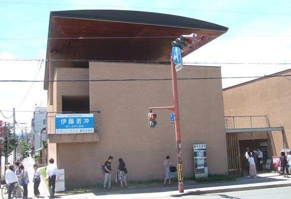 若冲6・細見美術館.JPG