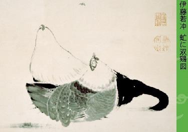 若冲9・虻に双鶏図.jpg