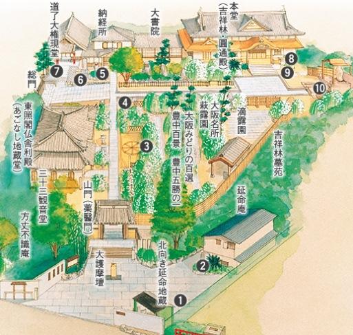 萩の寺地図.jpg