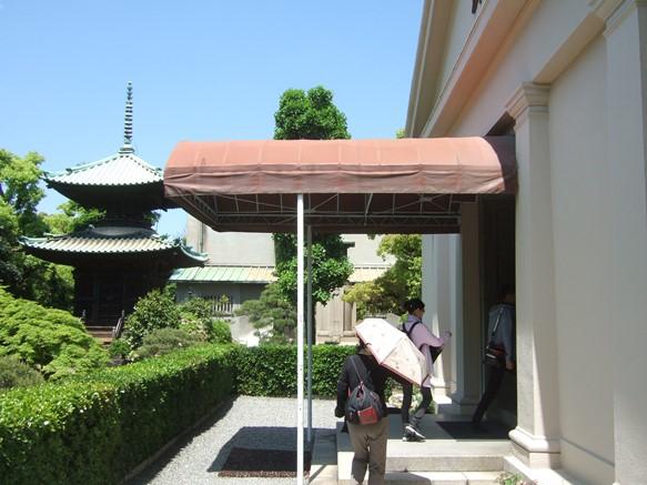 藤田美術館7・入口.JPG