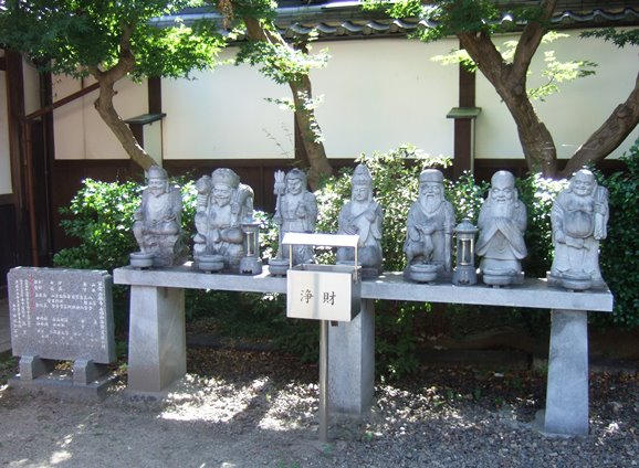 行願寺15・七福神.JPG