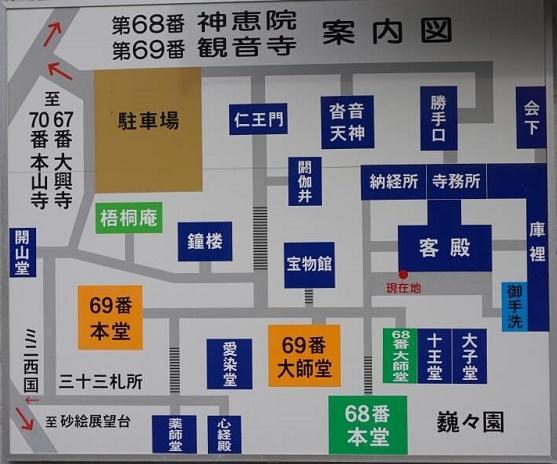 観音寺境内図.jpg