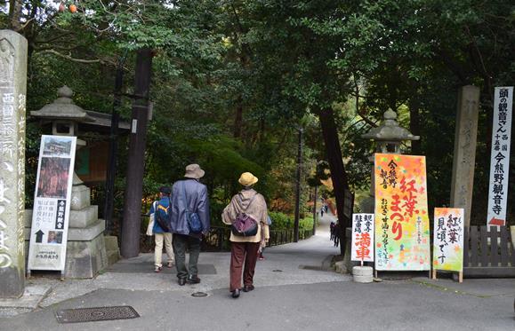観音寺1・入口.jpg