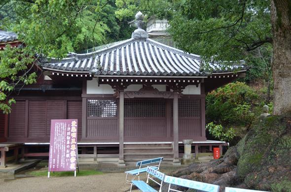 観音寺6・愛染堂.JPG