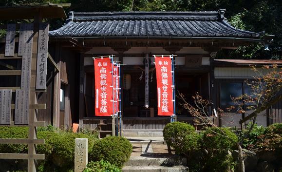 観音正寺24・太子堂.jpg