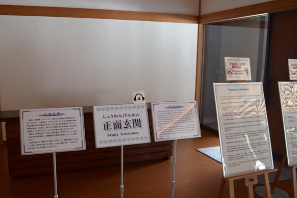迎賓館10・正面玄関.JPG