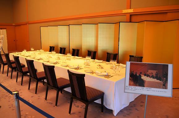 迎賓館27・テーブルセット.JPG
