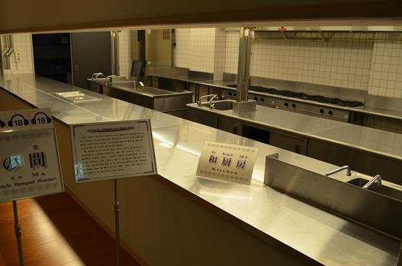 迎賓館30・和厨房.JPG
