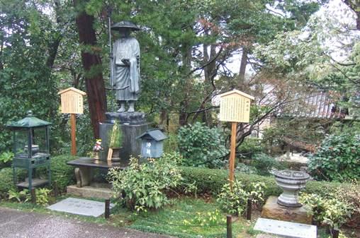 釈迦院8弘法大師と仏足石.jpg