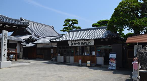 金倉寺29・納経所.JPG