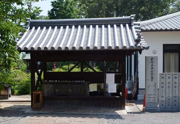 金倉寺36・手水舎.JPG