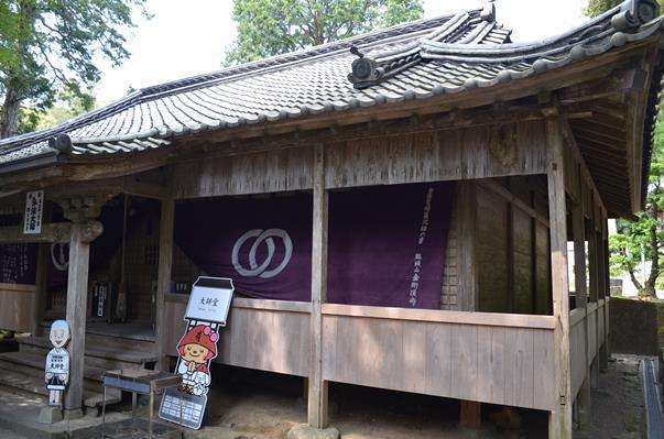 金剛頂寺18・大師堂.JPG
