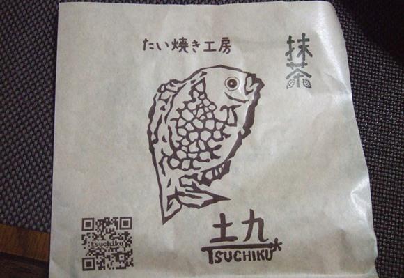 金沢物産9.JPG