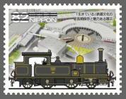 鉄道通常1.jpg