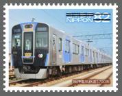 鉄道通常10.jpg