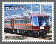 鉄道通常2.jpg
