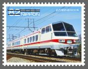 鉄道通常3.jpg
