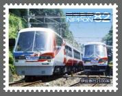 鉄道通常4.jpg