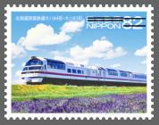 鉄道通常5.jpg