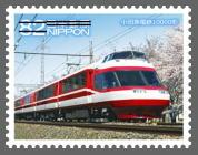 鉄道通常6.jpg