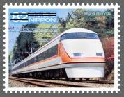 鉄道通常7.jpg
