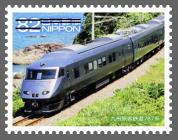 鉄道通常8.jpg
