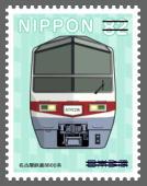 鉄道3.jpg