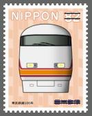 鉄道7.jpg