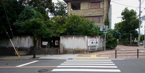 鎌八幡1.JPG