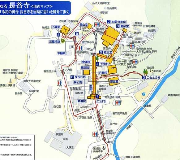 長谷寺1・地図.jpg