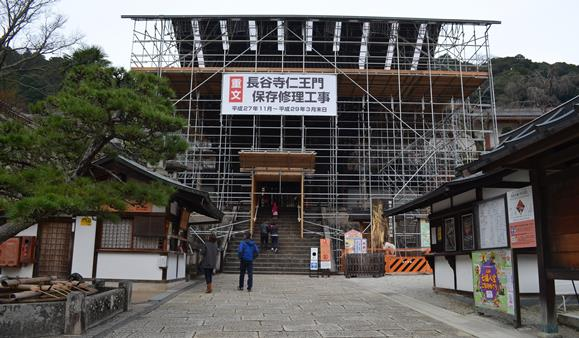 長谷寺14・仁王門と入山受付.jpg