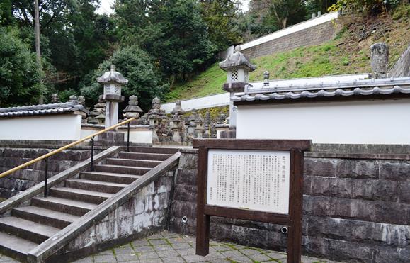 長谷寺64・歴代能化墓所.jpg