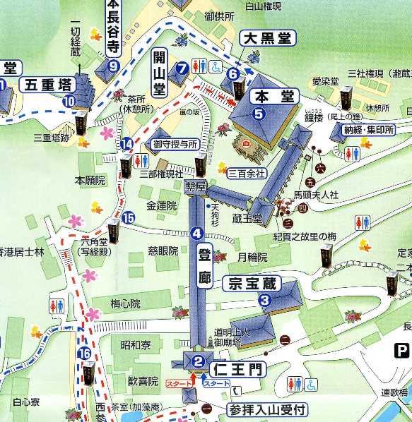 長谷寺86・地図.jpg