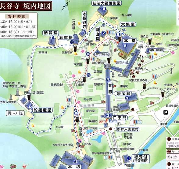 長谷寺88・地図.jpg