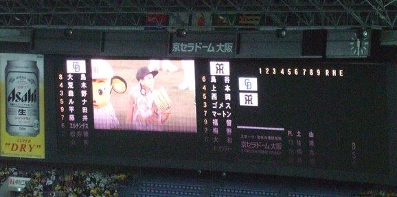 開幕5・始球式.jpg