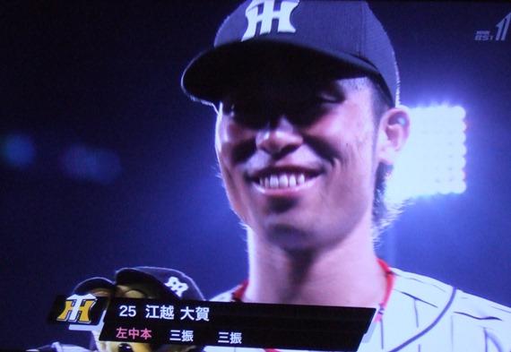 阪神.jpg