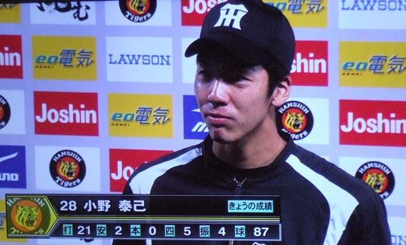 阪神10・小野.JPG