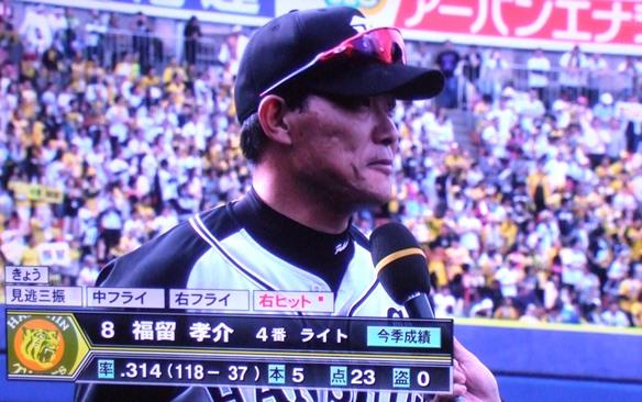 阪神11・福留.JPG