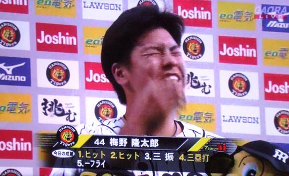 阪神2・梅野.JPG