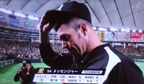 阪神3・メッセ.JPG