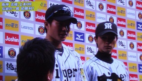 阪神3・北條.JPG